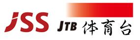 JTBバナー(簡体語)
