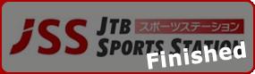 JTBバナー(日本語)終了
